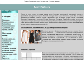funnyfacts.ru
