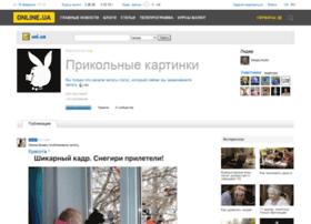 funpictures.uol.ua