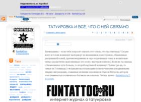 funtattoo.blog.ru