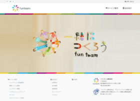 funteam.co.jp