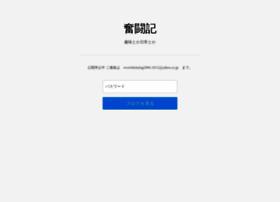 funto-ki.com