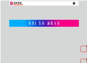 funtouristictravel.com