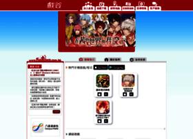 funtown.com.hk