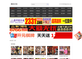 Fuqijiaoyou.com
