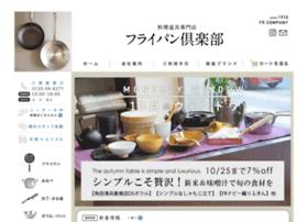 furaipan.com