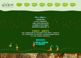 furano.com.tw