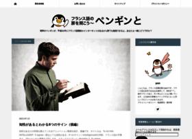 furansu-go.com