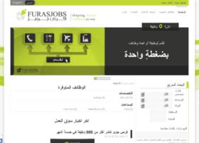furasjobs.com