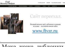 furclub.ru