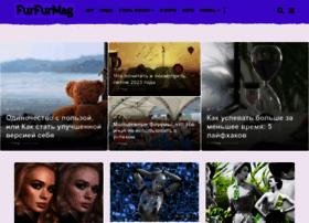 furfurmag.ru