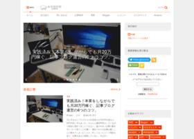 furimuke.com
