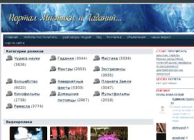 furmov.ru