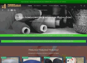furnibox.com.ua