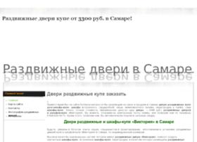 furnitura-samara.ru