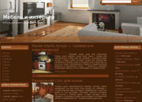 furniture-and-interior.ru