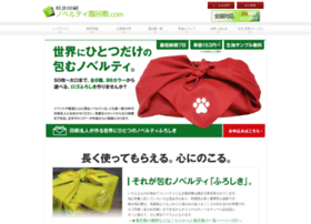 furoshiki-n.com