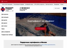 furpur.ru