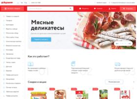 furshet.zakaz.ua