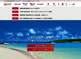 furu-po.com