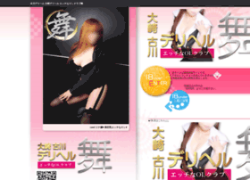 furukawa-mai.com