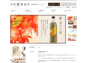 furumachi-kouji.net