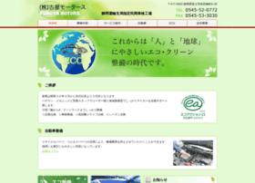 furuya-m-power.co.jp