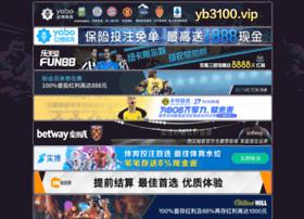 fusadirectory.com