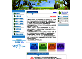 fushan2.tfri.gov.tw