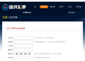 fushida-ev.com