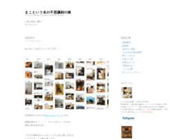 fushigimako.com