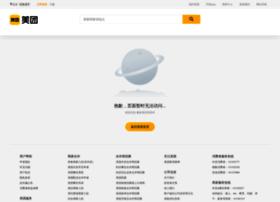 fushun.meituan.com