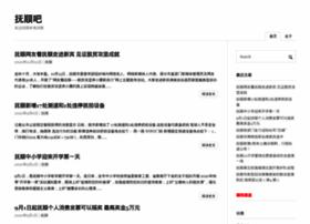 fushun8.com