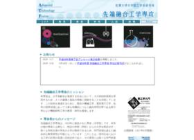 fusion.saga-u.ac.jp