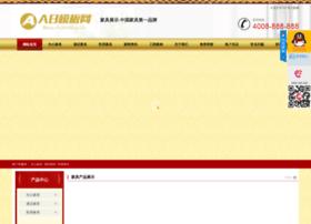 fusionfanatics.com