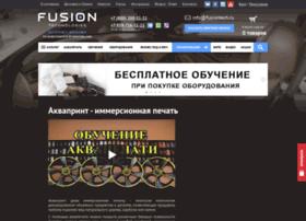 fusiontech.ru