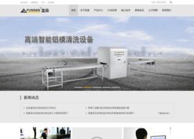 fussen.com.cn