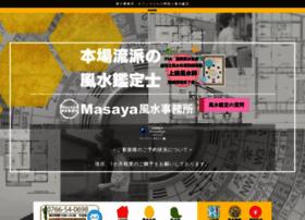 fusui-idea.com