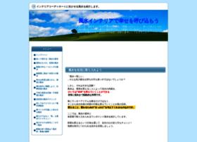 fusuiweb.com