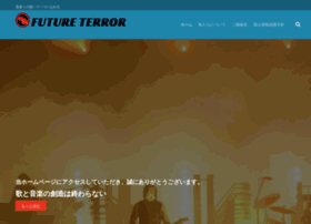 futureterror.net