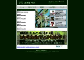 fuukiran-imai.com