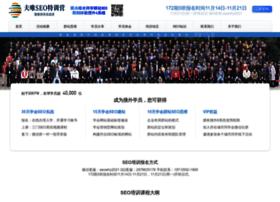 fuwei.seowhy.com
