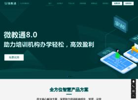 fuwu.yun61.com