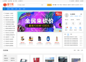 fuwuchina.com