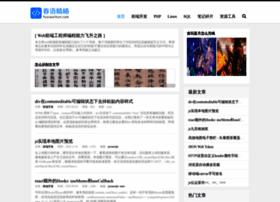 fuxiaochun.com
