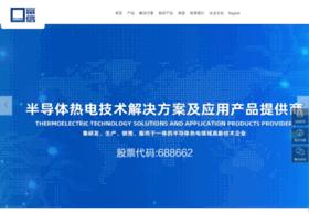 fuxin-cn.com