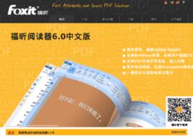 fuxinsoftware.com.cn