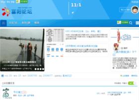fuyang.com