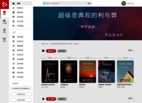 fuyin.tv