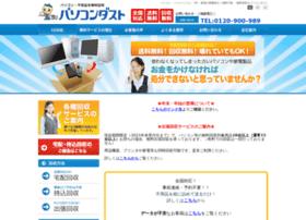 fuyohin23.net