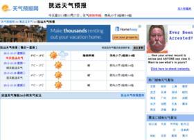 fuyuan1.tqybw.com